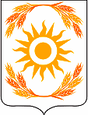 Башкирский институт государственных закупок